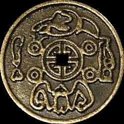 money amulet adalah