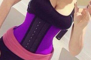 arti waist trainer